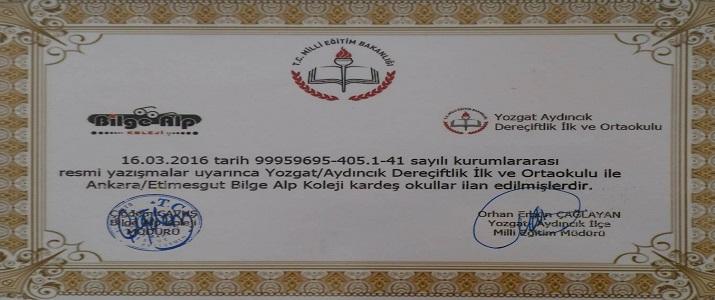 13052468_1662701407326071_316542489_o